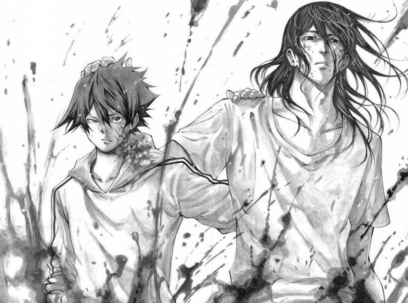 Horror Manga by Akeji Fujimura, Kaneshiro Muneyuki - Kamisama No Iutoori Ni