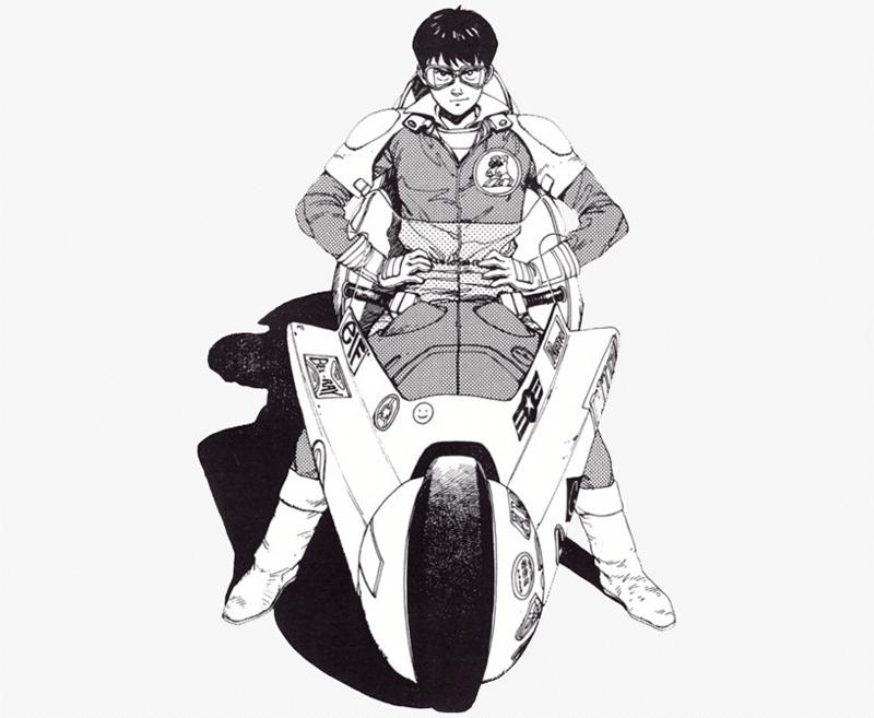 Best Manga by Katsuhiro Otomo - Akira Picture 1