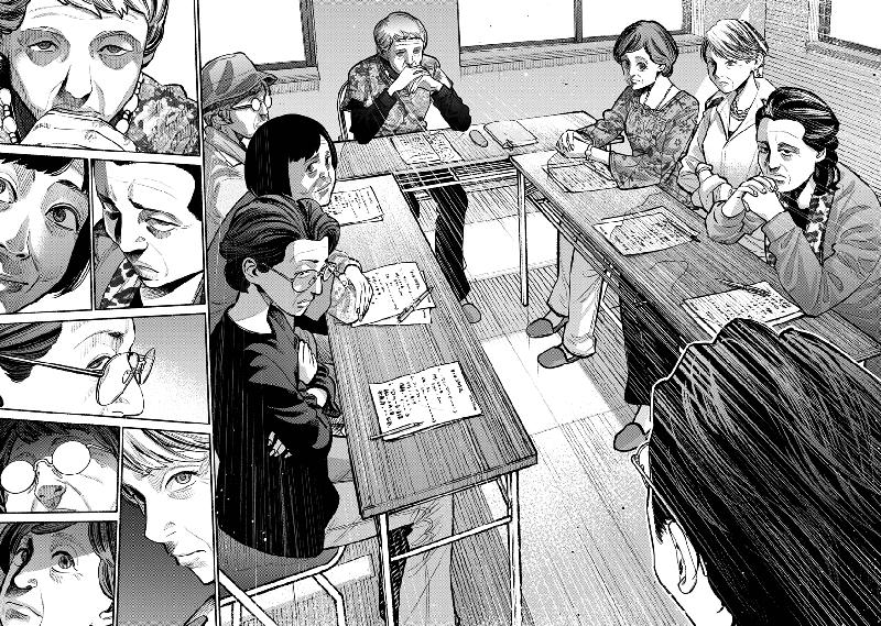Best Manga by Kousuke Oono - Gokushufudou: The Way of the House Husband Picture 2
