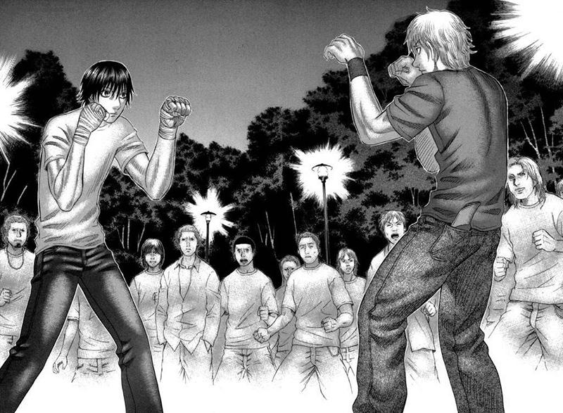 Best Manga by Kouji Mori - Holyland Picture 3