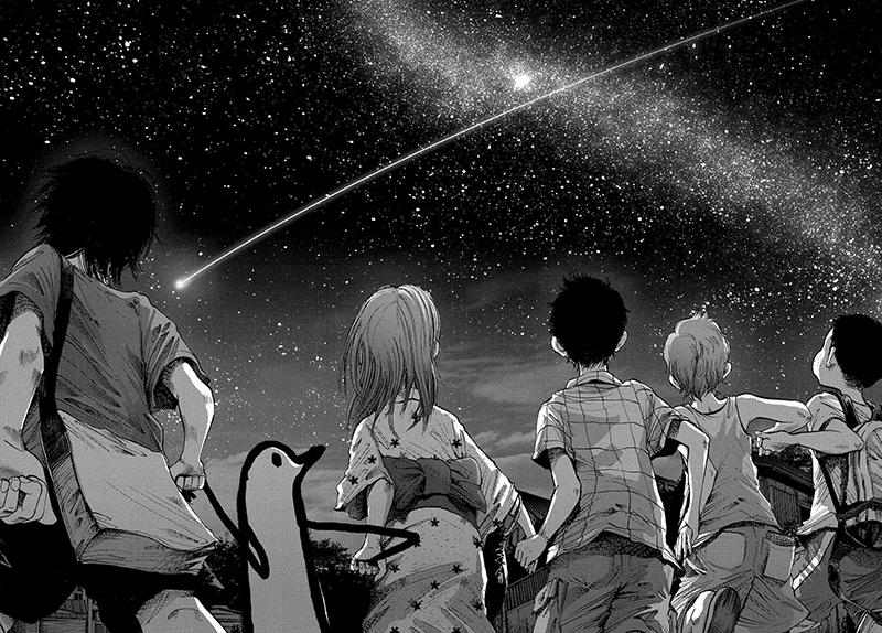Best Manga by Inio Asano - Oyasumi Punpun Picture 1