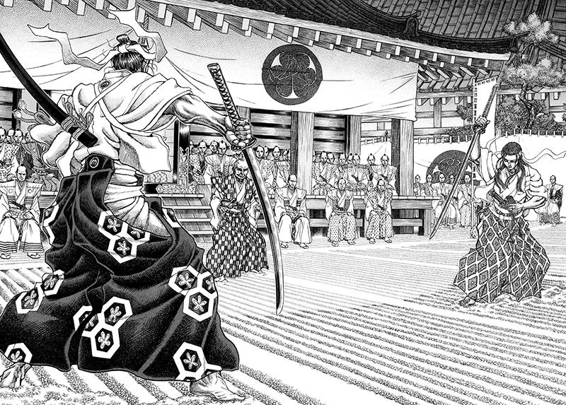 Best Manga by Noria Nanjou and Takayuki Yamaguchi - Shigurui Picture 1