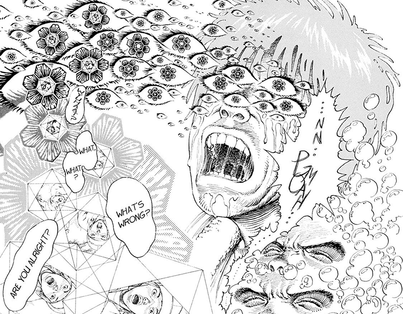 Best Manga by Keiichi Koike - Ultra Heaven Picture 3