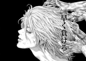 Best Manga by Toshio Sako - Usogui Picture 3