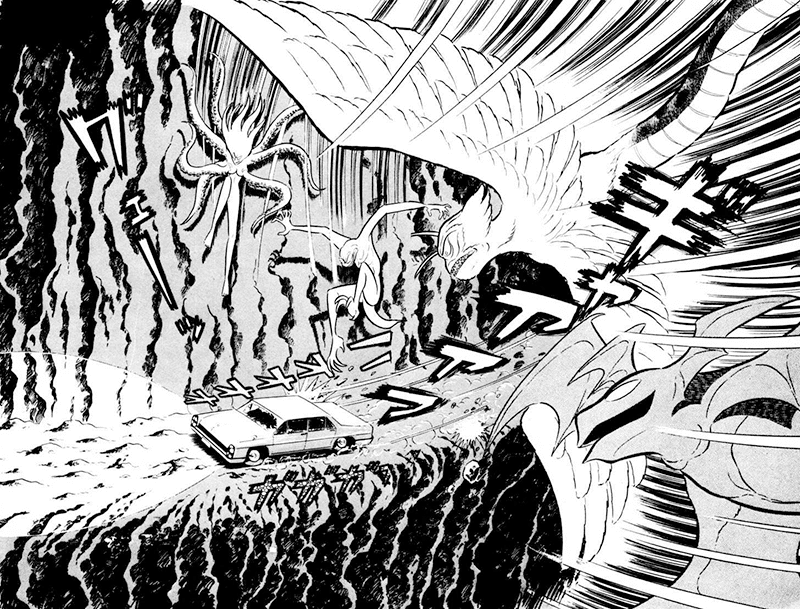 Best Shonen Manga by Go Nagai - Devilman Picture 2